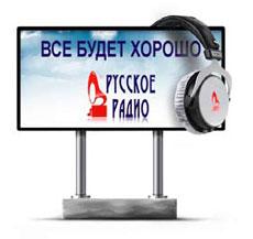 Русское радио дубай часовой пояс дубай москва